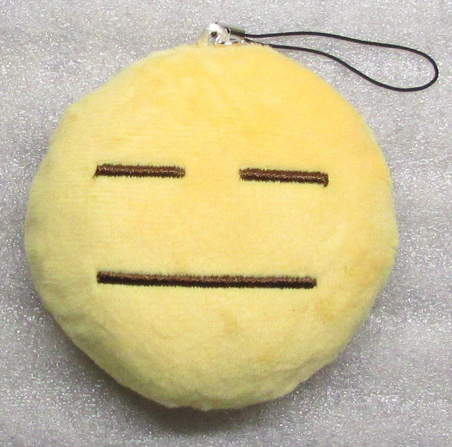 Emoji 3 in SLEEPING Emoticon SLEEP Soft Cloth Yellow KEY CHAIN Keychain NEW