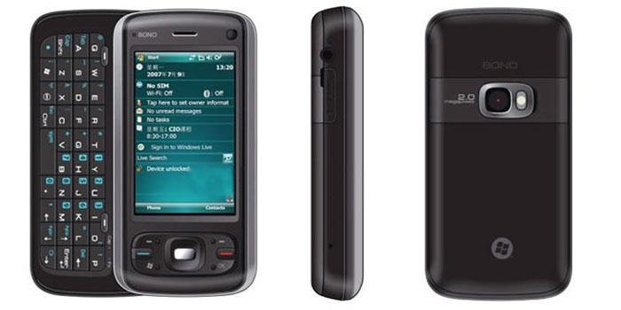 HKCG901 Quad-Band Cell Phone