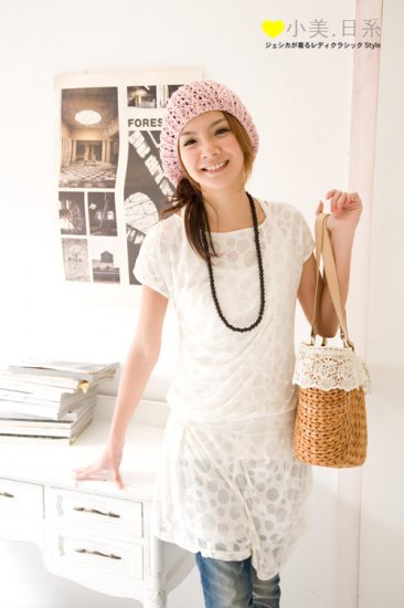 Korean Fashion Wholesale [C2-2508] Elegant White Dress
