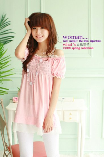 Korean Fashion Wholesale [C2-2530] Pretty Cotton Dress - Pink