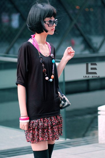 Korean Fashion Wholesale [C2-6009] Cute Shirt + Ruffle Skirt Dress - Black