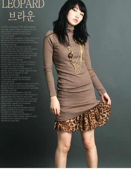Korean Fashion Wholesale [C2-2237] Sexy Leopard Inner Dress - Brown