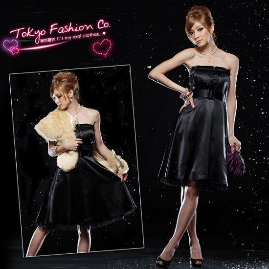Korean Fashion Wholesale [B2-1600] High-Class Romantic Satin Party Dress - Black