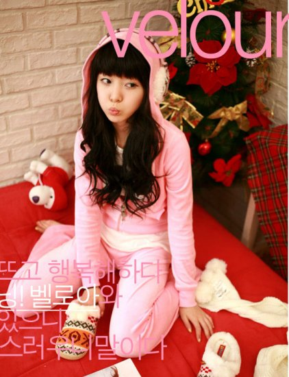 Korean Fashion Wholesale [B2-6184] SUPER Cute&Athletic Velvet 2-piece Suit - Pink