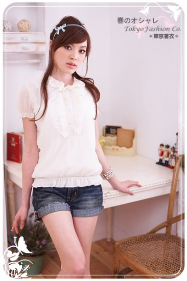 Korean Fashion Wholesale [B2-1373] Cute Ruffles Lace Chiffon Blouse - apricot