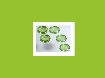 Peridot 3 ctw Set of 5 Cabochon Oval Loose Gemstones