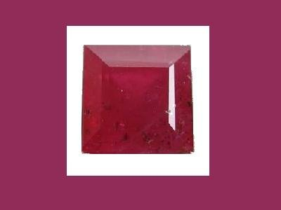 Ruby Square Princess Cut 7x7mm 3 ct. Loose Gemstone