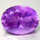 Huge Natural Vivid Purple Amethyst 16x12oval cut gem 8.67 carats