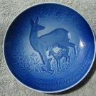 B & G Copenhagen Porcelain (Denmark) 1975 Mother's Day Collector Plate
