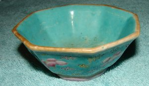 Fabulous GuanXu - 1875-1908  Chinese Bowl