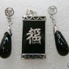 Black Jade with bless Pendant Earring