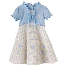 Youngland Cardigan Dress Set