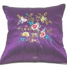 Pair of Satin Cushion Covers - Embroidered Floral Design (Dark Purple)