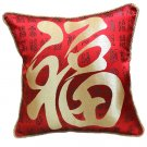 Red w/GoldChinese Character FU - Happiness Cushion Covers(Pair)