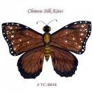 TC-B018 Dark Brown Silk Butterfly Kite(Small) - Chinese Silk Kites
