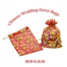 Chinese Wedding Favor Bags (By Dozen)