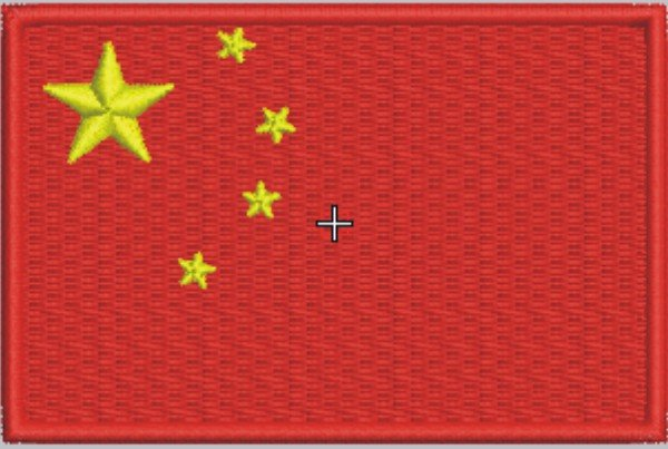 1827 China Flag