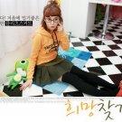 [RU-852327] Green Skirt