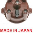 DISTRIBUTOR CAP SUBARU 1400 SUBARU 1600 SUBARU BRAT SUBARU GL DISTRIBUTOR CAP  MADE IN JAPAN