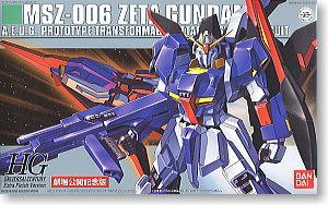 1/144 HGUC Z Zeta Gundam Extra-Finish Limited Edition