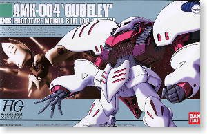 1/144 HG AMX-004 Qubeley Finish Color Z Gundam
