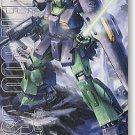 1/100 MG MSA-003 Nemo Zeta Z Gundam