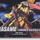 1/144 HG Murasame(HG) Gundam SEED Destiny HG37