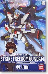 1/100 MG Strike Freedom Gundam SEED Destiny No.9
