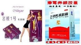 SALE!!!! 1 Month  Combo MINGMO/HEALTH +BEAUTY INNERPURE CLEANSE