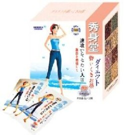 Japan Sousinon Vanilla Weight loss/Cleansing Tea sku: 902177232498