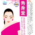 BESTSELLER!!! Skin & Hair Softening Capsule ~ Removes wrinkles + PLUMPS LIPS