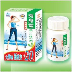 MAINTAIN WEIGHT Capsule Japan Sousinon + bonus pack of 20 capsules sku:902177689605