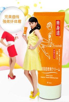 Japan Sousinon Perfect Curve Intensive Powerful Slimming Cream sku:902177576325