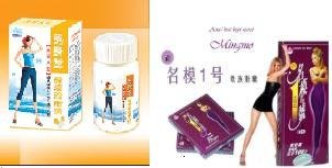 Sale!!!1/2 Mingmo-1/2 Japan Sousinon 30 day Combination