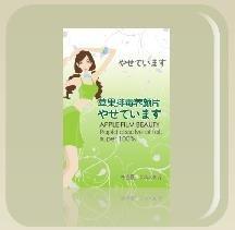 Rose Xiushentang Apple Paidu/Weight Loss Capsule