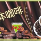 Weight loss Coffee sku: 907340703625