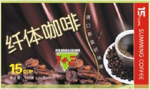 Weight loss Coffee sku: 907340703625