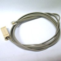 Domino Engineering GD-5FT Extension Cable 5 Ft Long For GD-1 Wired Keyless Entry System
