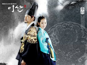 Korean Drama DVD: Yi san, english subtitles