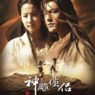 Chinese drama dvd: Return of the condor heroes 2006, english subtitles