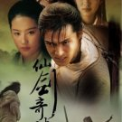 Chinese drama dvd: The chinese paladin, english subtitles