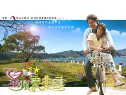 Taiwan drama dvd: Legend of star apple garden, english subtitles