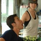 Korean drama dvd: Invisible man, english subtitles