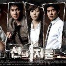 Korean drama dvd: Scale of providence, english subtitles