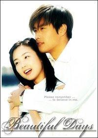 Korean drama dvd: Memory of Beautiful days, english subtitles