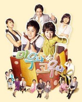 Korean drama dvd: Likeable or not, english subtitles