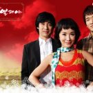 Korean drama dvd: Tropical nights in December, english subtitles