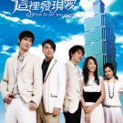 Taiwan drama dvd: Wish to see you again, english subtitles