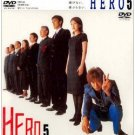 Japanese drama dvd: Hero, english subtitles