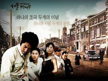 Korean Drama DVD: Seoul 1945, english subtitles